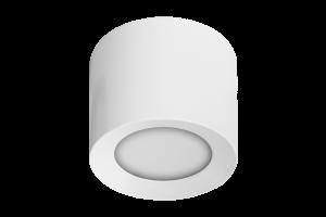 led-ceiling-spot-rgbw_1_HANNA